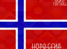 УЕФА Руминияга қарши ўйинга келмагани учун Норвегияга техник мағлубият ёзди