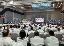 Международной федерацией дзюдо был организован судейский семинар