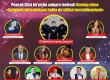 Festival oldidan matbuot anjumani o'tkazildi