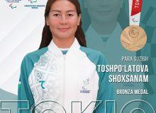 Долгожданная медаль от Шохсанам Тошпулатовой