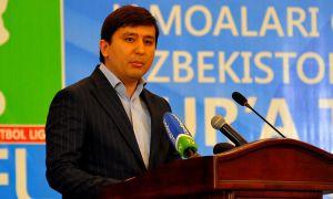 Омон Гафуров ушёл в отставку