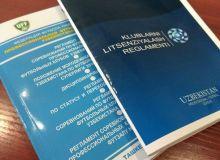 2019 йилги мавсум учун футбол клубларини лицензиялаш регламенти тайёр