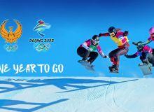 Ровно через год стартуют зимние Олимпийские игры Пекин-2022
