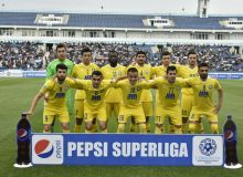 Pepsi Суперлига: «Пахтакор» одержал непростую победу в Карши