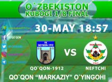 Кубок Узбекистана: В продажу поступили билеты на матч «Коканд-1912» - «Нефтчи»