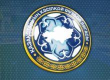 Количество наших легионеров в Казахстане увеличилось