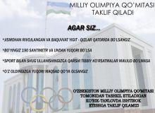 Миллий олимпия қўмитаси бўйдорлар учун танлов эълон қилди