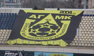Match Highlights. FC AGMK 2-1 FC Lokomotiv