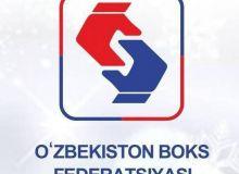 Федерация бокса Узбекистана признана лучшей в Азии.
