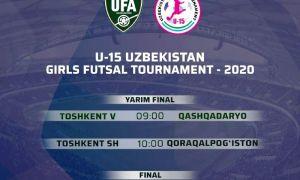 Молодёжное женское первенство Узбекистана U-15 закончилось.