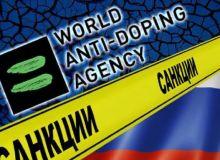 Rossiyalik sportchilarning taqdiriga oydinlik kiritish biroz kechikadigan bo'ldi
