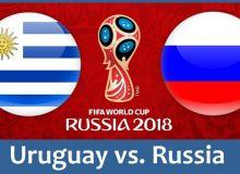 Уругвай - Россия. Онлайн трансляция (ФОТО)