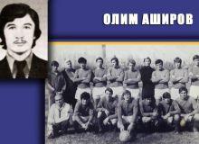 """""""Пахтакор-79""""ни хотирлаб: Олим Аширов"""