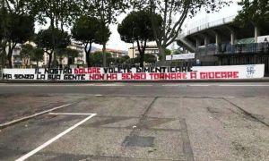 Итальянские ультрас выступили против возобновления чемпионата.