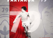FC Pakhtakor announce squads for Pakhtakor-79 Memorial Event