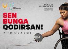 Издание «ANATOMICÁ» запустило проект, посвященный нашим пара-спортсменам