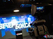 Алишер Хабибуллаев профессионал боксдаги олтинчи жангини ўтказди