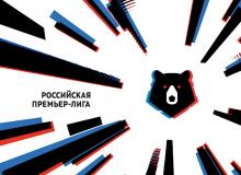 Наши легионеры: Неудачный дебют Денисова в «Крыльях совета»
