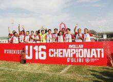 Молодёжное женское первенство Узбекистана U-16 завершилось в Карши.