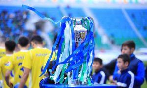Сегодня пройдут ряд встреч в рамках 3-тура Кубка Узекистана