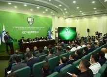Состоялся очередной отчётно-выборный конгресс АФУ