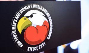Бугун икки боксчимиз жаҳон чемпионати финалида жанг қилади