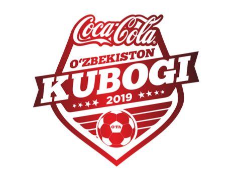 Coca Cola Ўзбекистон кубоги учинчи босқич учрашувлари бошланиш вақтлари