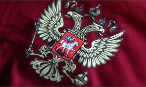 Россия терма жамоасига Германия ва Швецияга қарши ўйинларда ким сардорлик қилиши маълум бўлди