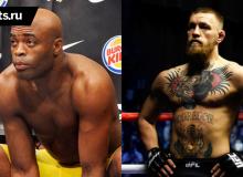 Андерсон Сильва: Дана Уайт, UFC мухлислари учун янги шоу яратиш вақти келди!