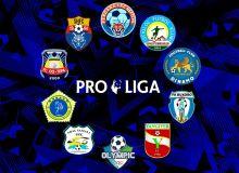 Про лига: Сегодня пройдут два матча 1-тура