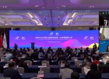 Прошёл первый брифинг посвящённый Азиатским играм Ханчжоу-2022