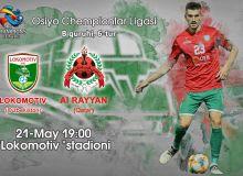 ЛЧА, 6-й тур: Сегодня «Локомотив» на своем поле сыграет против клуба «Аль-Райян»