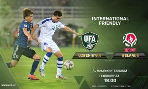 Сегодня национальная сборная Узбекистана проведёт товарищеский матч с Беларусью