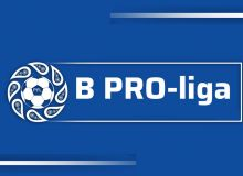Бугун B Про-Лига 2-тур учрашувлари старт олади