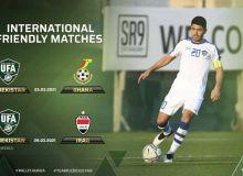 Национальная сборная Узбекистана проведет товарищеские матчи с Ганой и Ираком