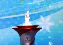Факел Пекин-2022 прибыл в Китай