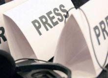 Вниманию СМИ: 10 июня пройдёт пресс-конференция, посвящённая товарищескому матчу Узбекистан – Сирия