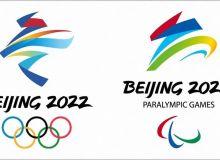 XOQ prezidenti 2022 yilgi qishki Olimpiadaga birinchi taklifnomalarni jo'natdi