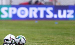 Сегодня стартует групповой этап Кубка Узбекистана. В первый день пройдут 5 матчей