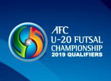 Определился календарь матчей отборочного раунда ЧА U-20 по футзалу