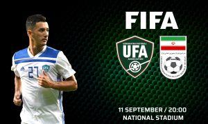 Сегодня сборная Узбекистана проведёт товарищеский матч против Ирана