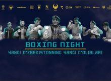 Сегодня состоится пресс-конференция с участием героев профессионального вечера бокса