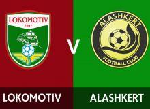 Сегодня в Турции состоится матч между чемпионами Узбекистана и Армении