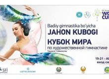 FIG Rhythmic Gymnastics World Cup season to resume in Tashkent