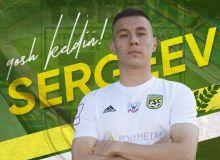 Игорь Сергеев - игрок казахстанского «Тобола»