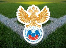 Россия футбол иттифоқи ўз логотипини ўзгартирди (ФОТО)