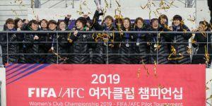 Женский клубный Чемпионат Азии-2021.
