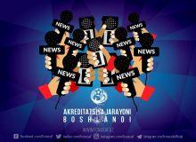 Началась аккредитация для Суперлиги и Кубка Узбекистана