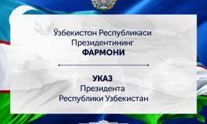 """Муроджон Аҳмадалиевга """"Ўзбекистон ифтихори"""" фахрий унвони берилади"""