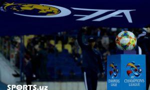 Матч «Сепахан» - «Аль-Наср» может пройти в Узбекистане